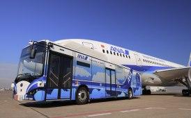Byd prova in Giappone una navetta aeroportuale a guida autonoma